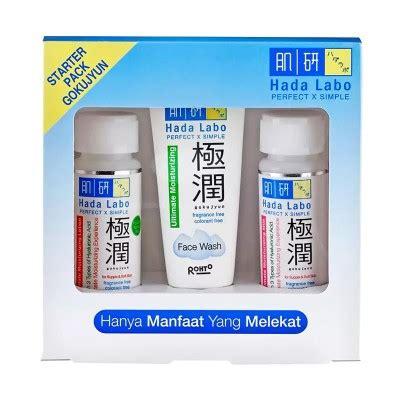 hadalabo starter pack gokujyun a dr jart dermask intra jet firming solution beautyhaul