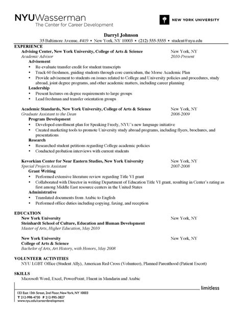 Resume Template Highlighting Skills 44 Best Images About Learning On Science Fair Board Layout Money Saving Challenge