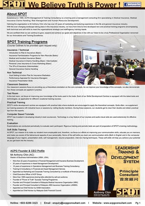 Mba Insurance Company Sdn Bhd by Management Advisory And Consultant Services
