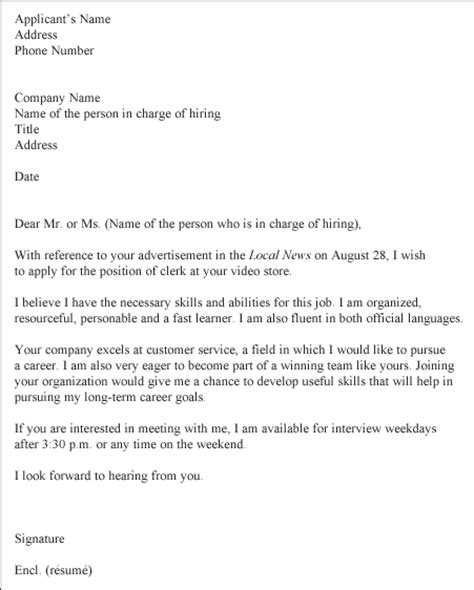 how to start a cover letter email cover letter 201207