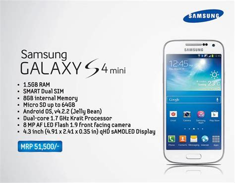 specifications  price  galaxy  mini  nepal