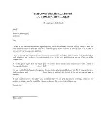 Termination Letter Format On Disciplinary Grounds Sample Of Warning Letter To Employee For Stealing Money