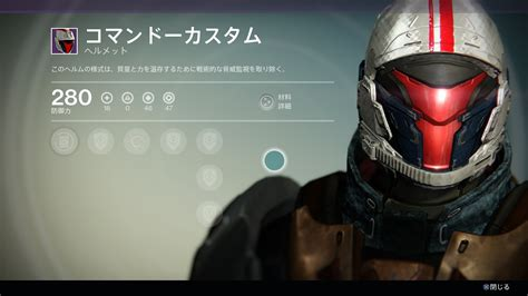 house of wolves armor games destiny s house of wolves confirmed as coming during