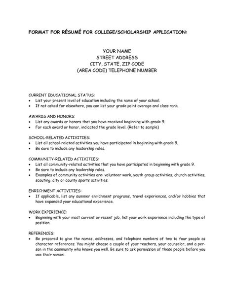 college scholarship resume format college scholarship resume template resume format