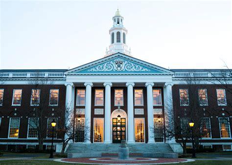 Mba International Relations Harvard by Your Harvard Series Harvard Alumni