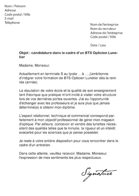 Lettre De Motivation Poste Bac Lettre De Motivation Bts Opticien Lunetier Mod 232 Le De Lettre
