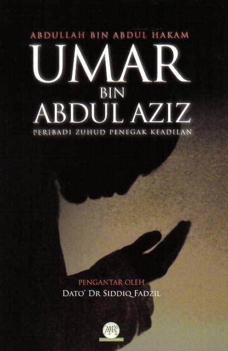 biografi umar bin abdul aziz quot عمر بن عبد العزيز