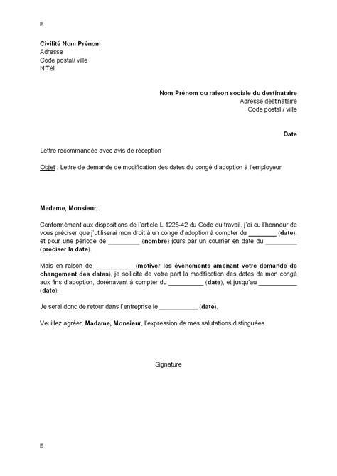 modele lettre demande administrative