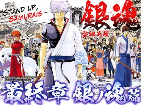 Eternal Soul Vol 2 Yuana Kazumi silver soul arc gintama wiki fandom powered by wikia