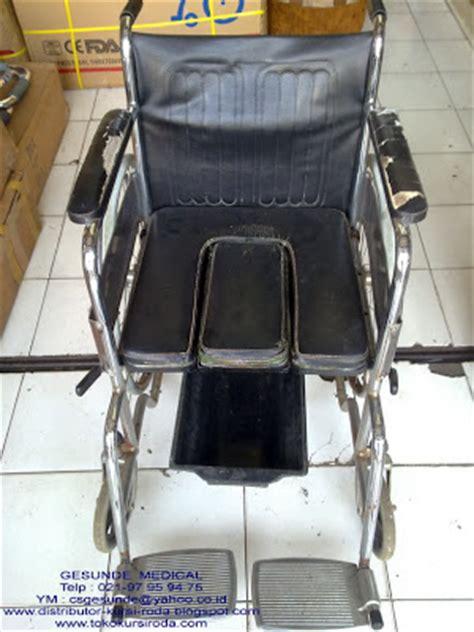 Berapa Kursi Roda Bekas kursi roda bekas 2 in 1 bab toko medis jual alat kesehatan