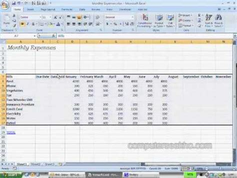 learn microsoft excel 2007 hindi learn computer in hindi formatting spreadsheet in