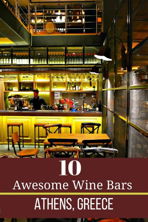 top bars in athens top 10 wine bars in athens travel greece travel europe