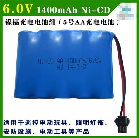 Battery Ni Cd Aa 1400mah 7 2v 1pc 6v battery 1400mah nicd ni cd aa 1 2v 1500mah