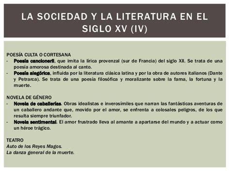 poesia lirica del siglo literatura medieval poes 237 a culta