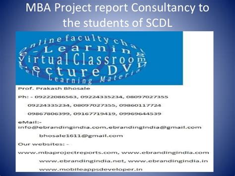 Mba Consultancy Project Exle by Mba Project Report Consultancy To The Students Of Scdl