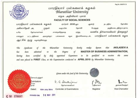 Pg Mba Hrm by Degree Bharathiar Degree Certificate