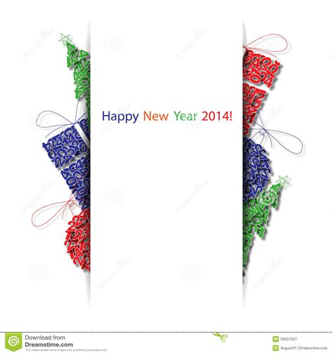 happy new year card vector vector happy new year 2014 decoration card stock