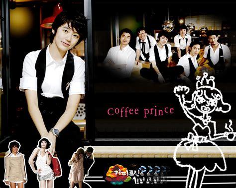 film drama korea a coffee to go 2m story 커피프린스 1호점 위즈군의 라이프로그