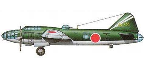 preguntas capciosas de aviones bombardero japones armamento segunda guerra mundial mitsubishi