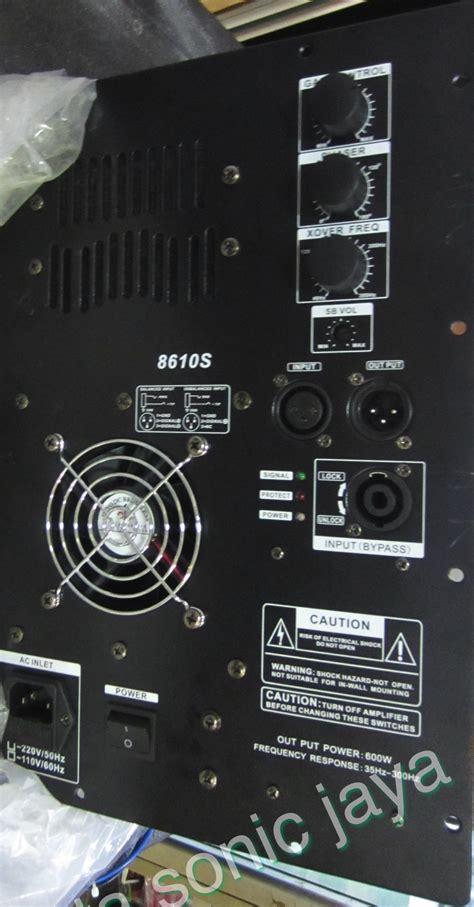 Power Lifier Jakarta jual kit power lifiers aktif subwofer 600 watt harga murah jakarta oleh toko cipta sonic jaya