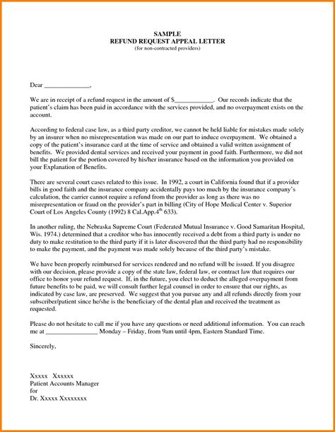 Insurance Appeal Letter No Authorization sle insurance appeal letter for no authorization