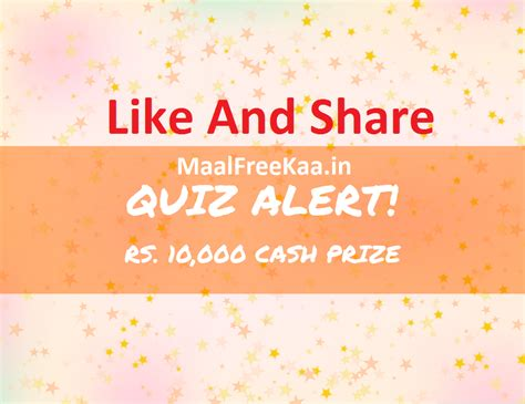 Online Quiz Contest For Money Win - monthly quiz contest answer win rs 10000 free sles daily free giveaways lucky