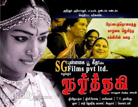 l mp songs narthagi songs download tamil movie mp3 2011 high quality