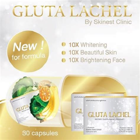Gluta Lachel 30 caps gluta lachel lapunzel for aura whitening skin acne scars reduce spot http