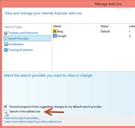 remove omnibox search in explorer how to disable search suggestions in internet explorer