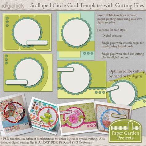 how to set up a greeting card template this file set contains templates and cutting files for 4