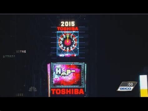 2015 new year drop nbc 2015 new year s drop new york hd 1080p