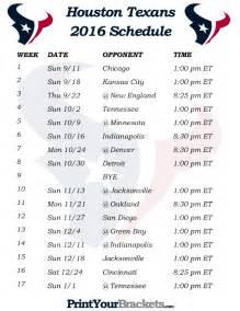 printable houston texans schedule 2016 football season