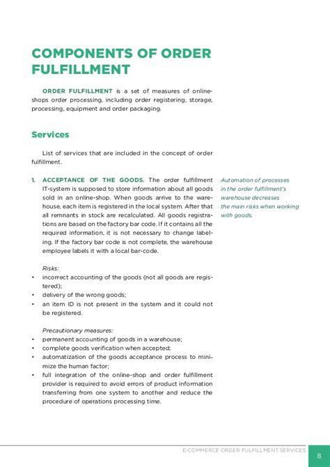order fulfillment center e commerce order fulfillment services
