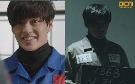 film korea psikopat kang ha neul menjelma jadi psikopat dalam drama terbarunya