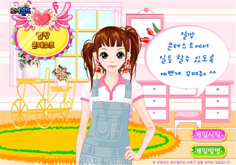 Casing Free To Play y8 y8games mini tv makeover y8 friv