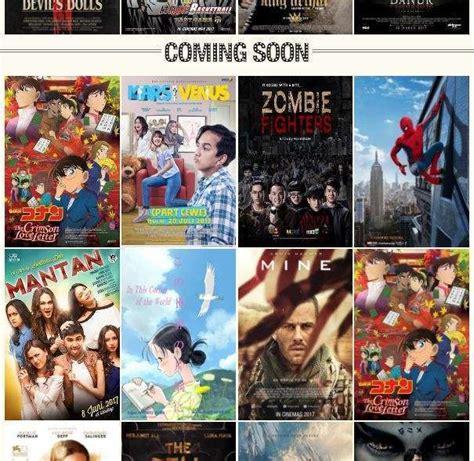 film anime cgv cgv cinemas to screen in this corner of the world film in