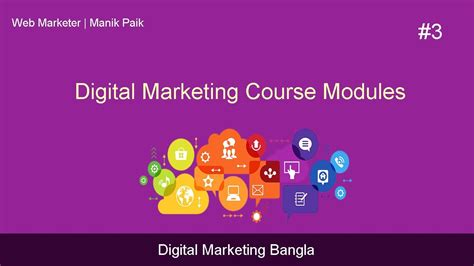 Digital Marketing Course Review 5 by Digital Marketing Course Modules Digital Marketing