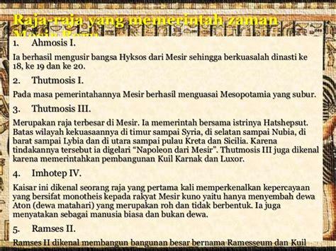 Peradaban Barat Dari Zaman Kuno Sai Zaman Pencerahan Malvin Perry peradaban lembah sungai nil mesir kuno x iis