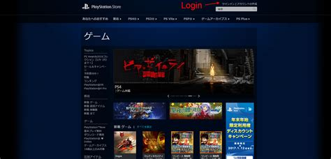 ps4 themes creator how to create a japanese psn account get ps4 games free