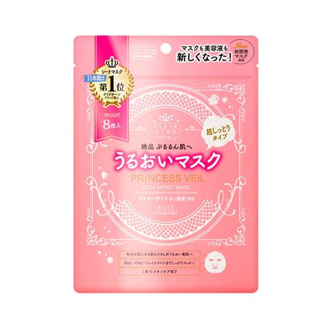 Kose Clear Turn Princess Veil Skin Conditioning Mask White kose clear turn princess veil rich moist mask 8 sheets made in japan takaski