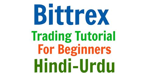 ci tutorial for beginners bittrex trading tutorial for beginners hindi urdu youtube