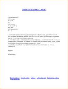 11 introduction email sample academic resume template