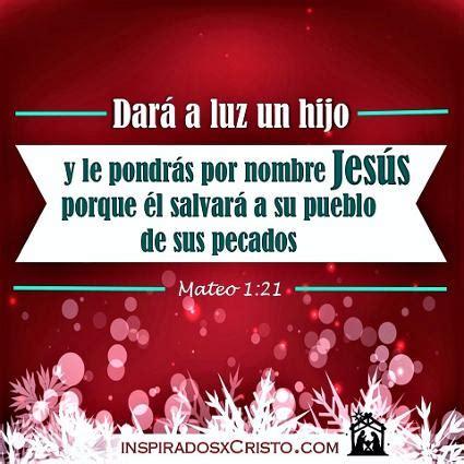 imagenes de navidad biblicas versiculos de la biblia sobre la navidad