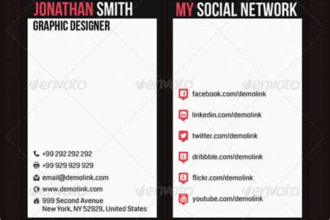 12 networking business card templates free word sle