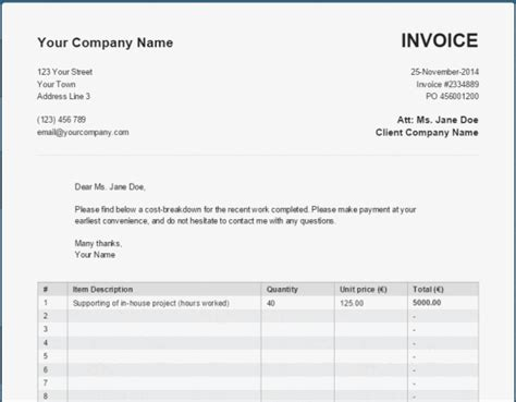 verypdf free online invoice maker create invoice online for free