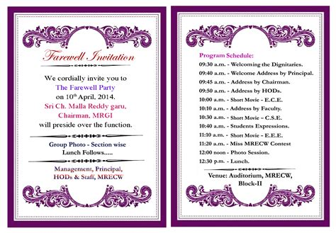 sle invitation card template sle farewell program just b cause