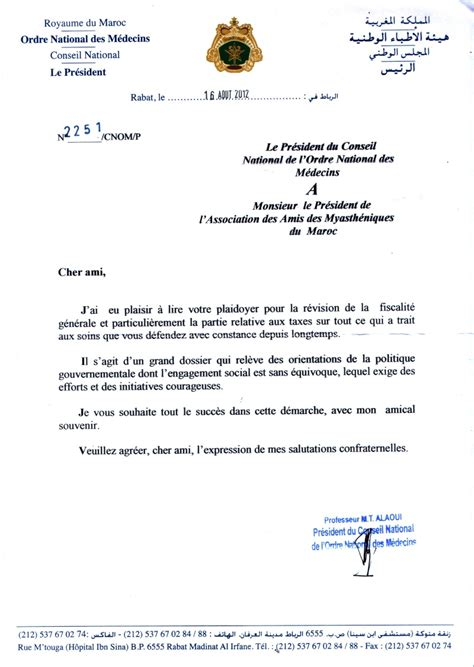 Exemple De Lettre De Motivation Maroc Lettre De Motivation Medecin Employment Application