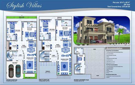home design plans pakistan house map marla plot joy studio design best house plans