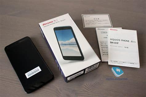 Sharp Aquos Zeta Sh 01f 3g Second mobile review sharp docomo sh 01f aquos phone zeta