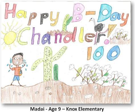 Birthday Card Cover Design